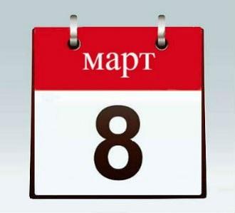kalendar-8