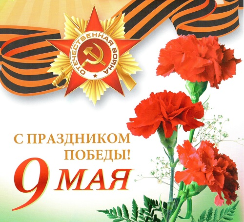 28 июля православный праздники