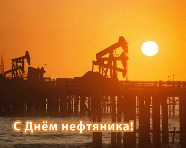 Рисунки на тему нефтяники