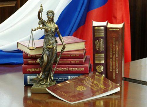 Отношение и юридической профессии
