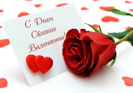 valentinov-prazdnik