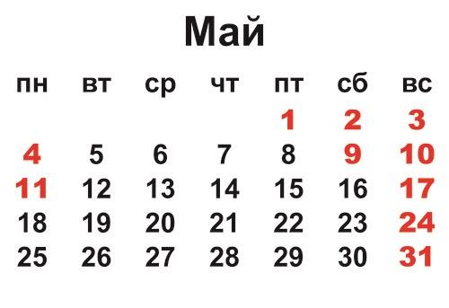 kalendar-na-maj