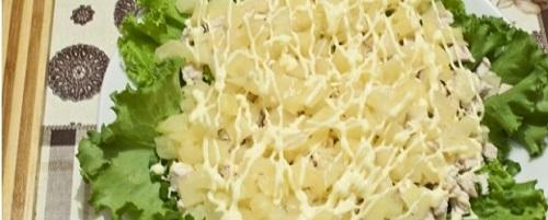 salat-3