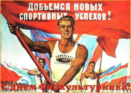 Татарские поздравления с днем рождения мужчине в прозе 853
