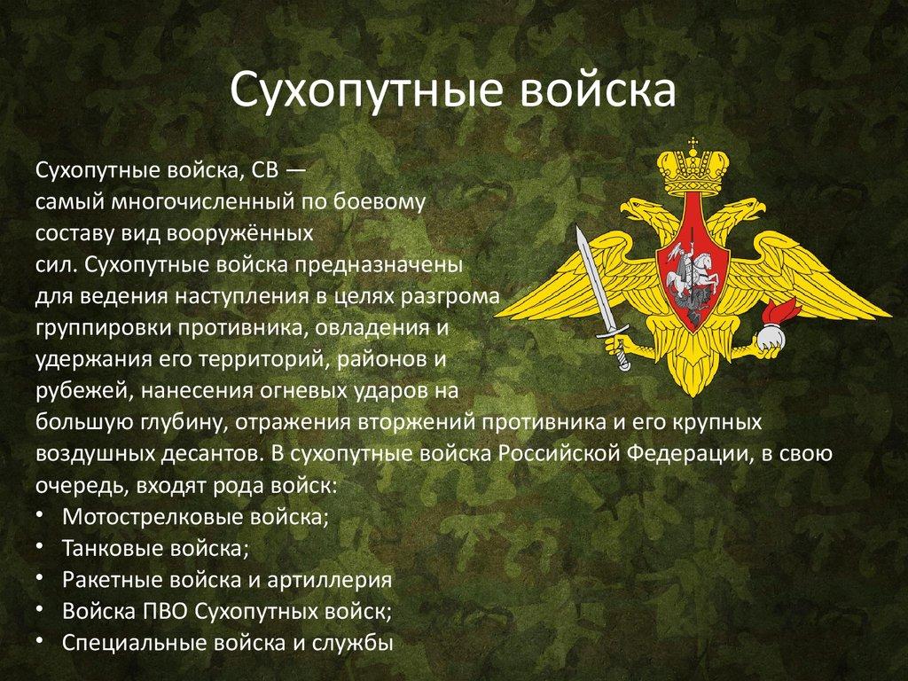 Поздравления с вооруженные силы картинки