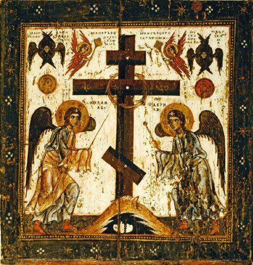 Изображение - Поздравления с воздвижением креста vozdvizhenie-3-e1506408578584