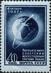 Изображение - Поздравление с днем космических войск s-dnjom-kosmicheskih-5